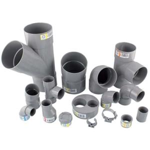 Photo ensemble de raccords PVC évacuation gris avec étiquette Interplast